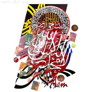 Keji Berahi Buruk Maksyuk Puisi Malaysia