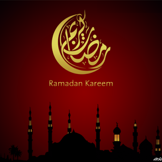 Ramadhan Kareem Month of the Quran