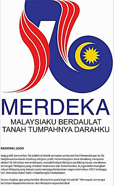 Logo Hari Kemerdekaan2013 | Joy Studio Design Gallery - Best Design