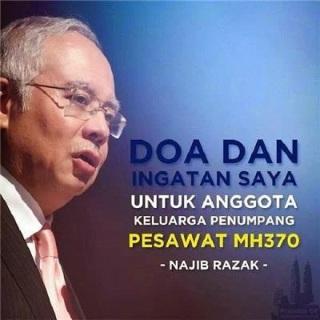 pengumuman Perdana Menteri Datuk Seri Najib Tun Razak