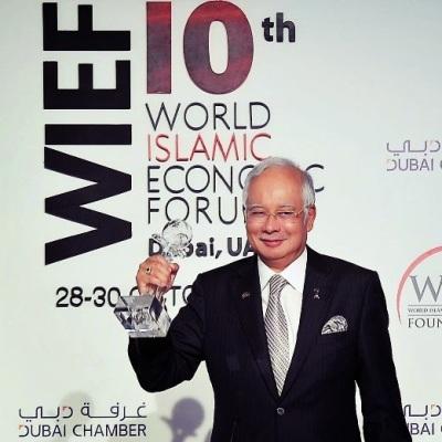 Anugerah GIFA milik Najib Razak