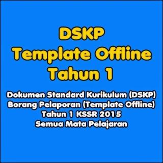 DSKP dan Template Offline Tahun 1