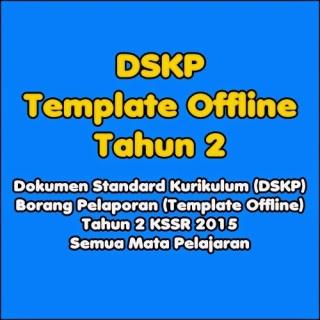 DSKP dan Template Offline Tahun 2